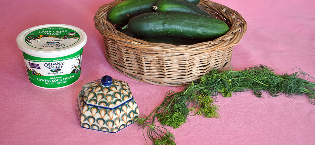 A basket of cucumbers with other ingredients